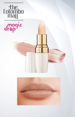 Avon Anew Plumping Lip Conditioner in Sri Lanka
